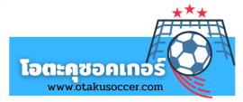 Otakusoccer.com Update soccer news.